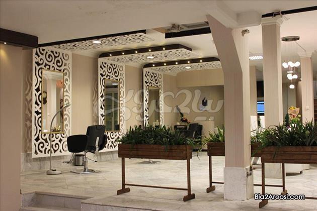 سالن زیبایی خانه سپید