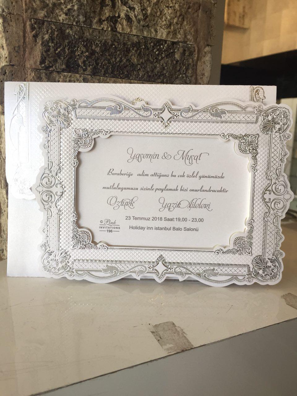 کارت عروسی زبرجد 3
