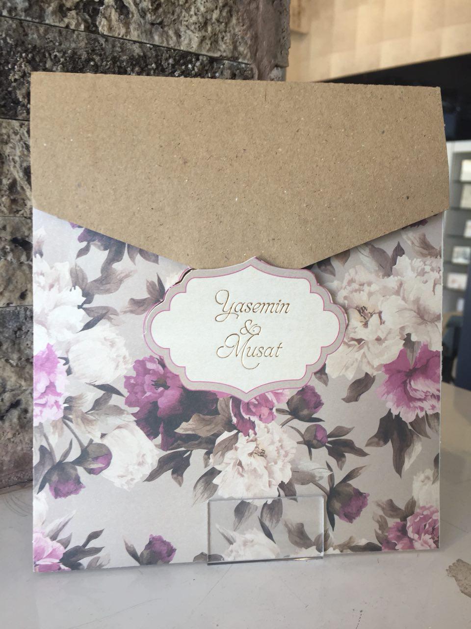 کارت عروسی زبرجد 1