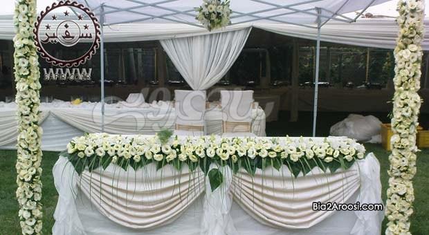 تالار عروسی سفیر 2