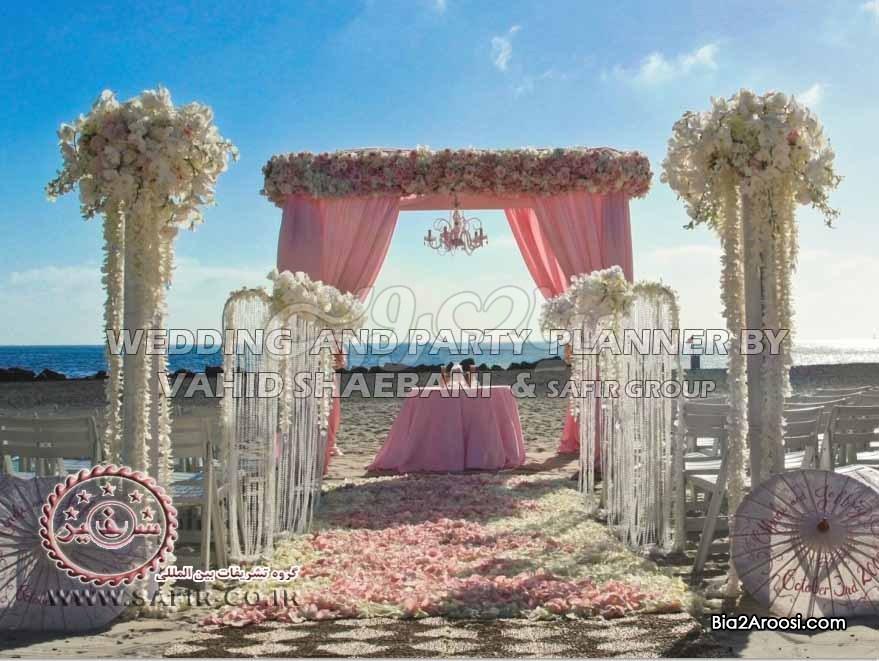 تالار عروسی سفیر 1