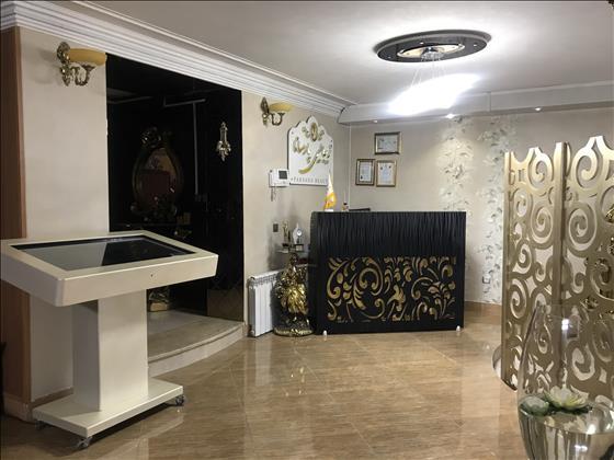 سالن زیبایی پارسانا
