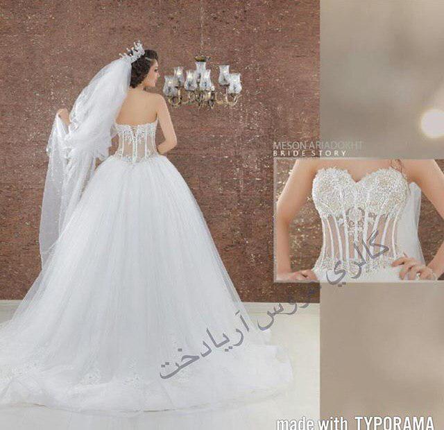 گالری عروس آریادخت