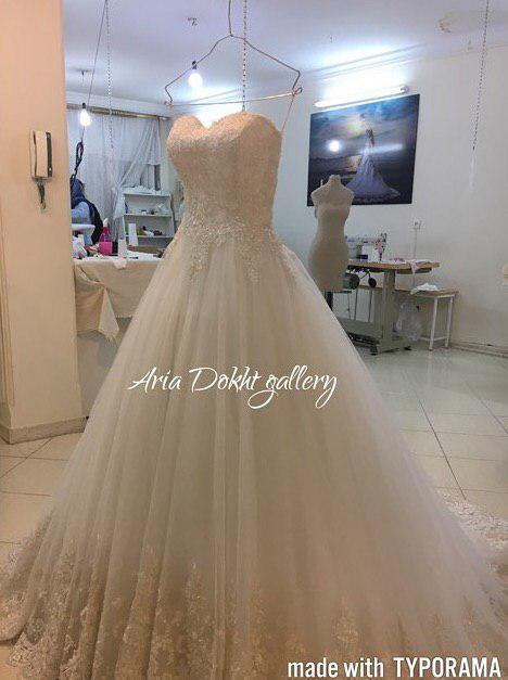 گالری عروس آریادخت در مشهد