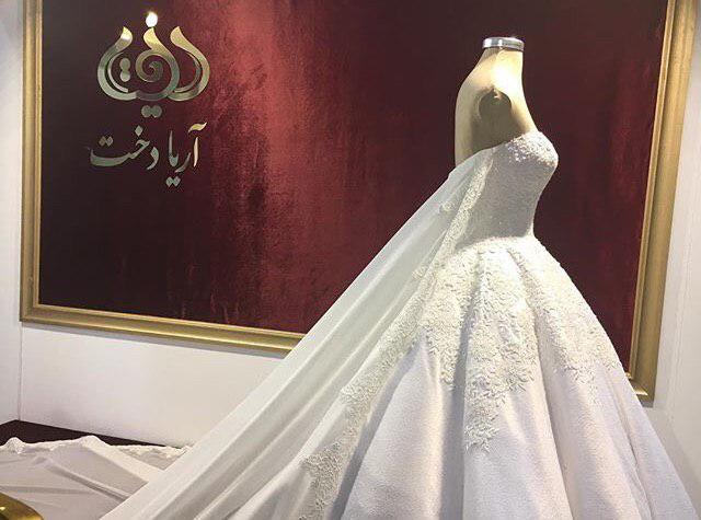 مزون عروس مشهد