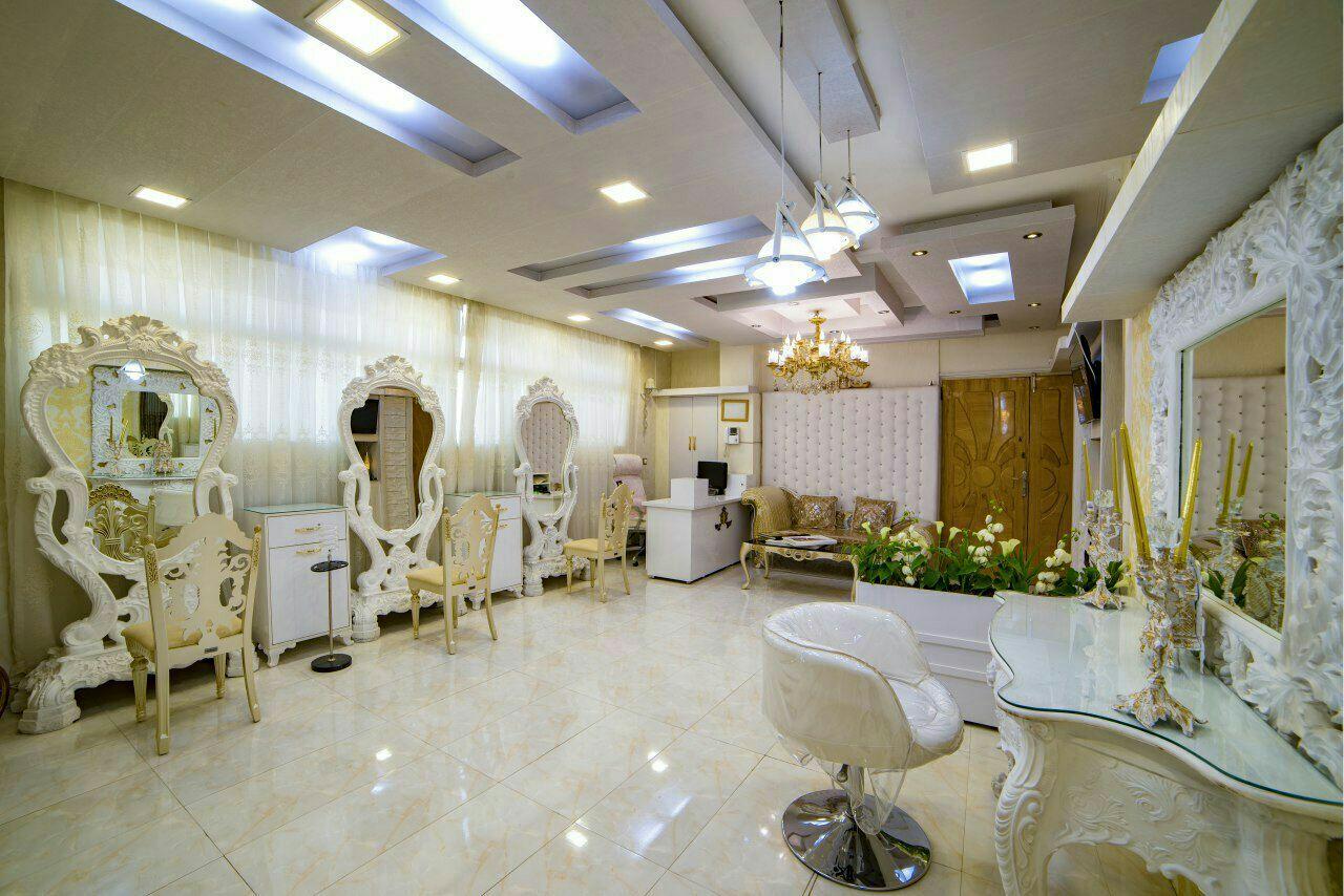 آرایشگاه های اصفهان