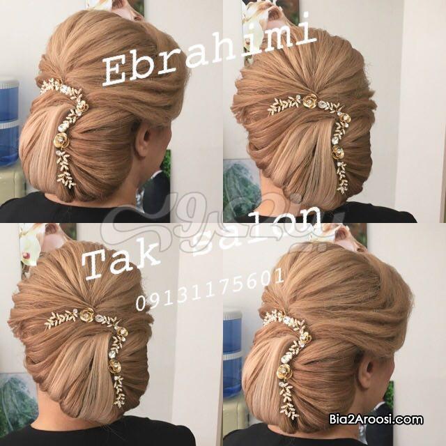 آرایشگاه عروس اصفهان