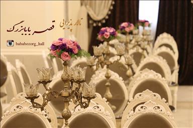 تالارهای عروسی کرج