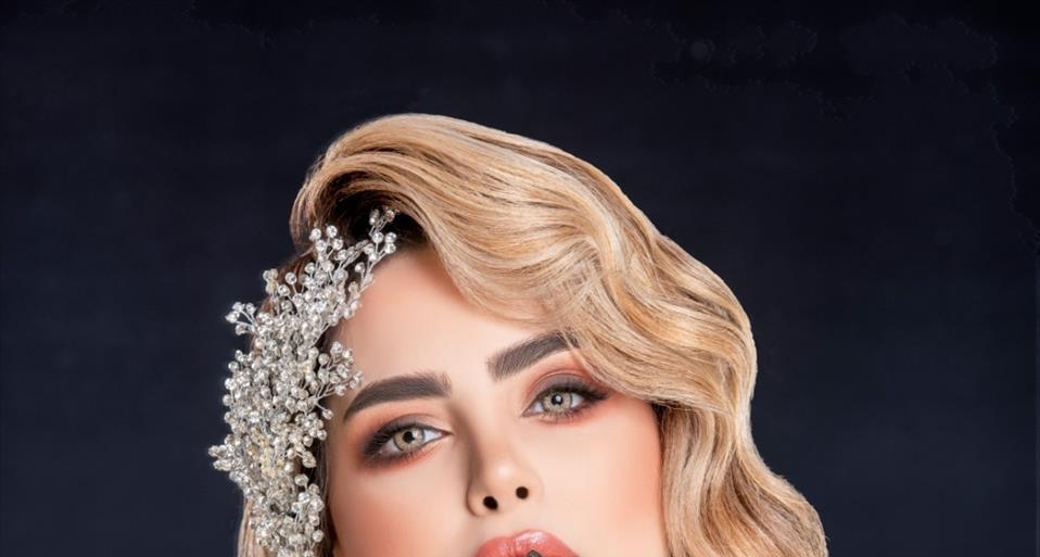 گریم عروس مشهد