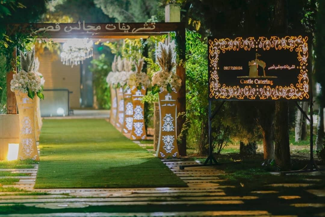 تشریفات مجالس قصر شیراز