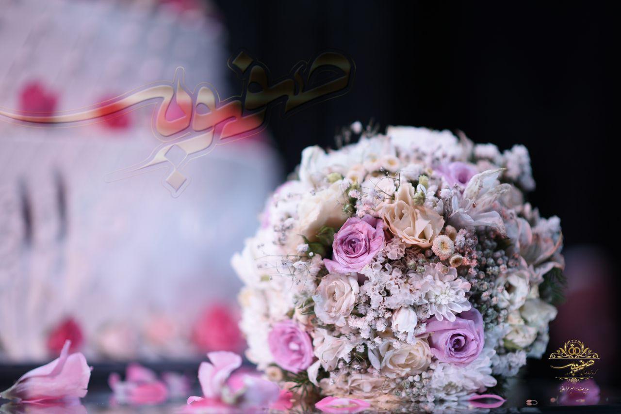 تشریفات مجالس صفویه شیراز