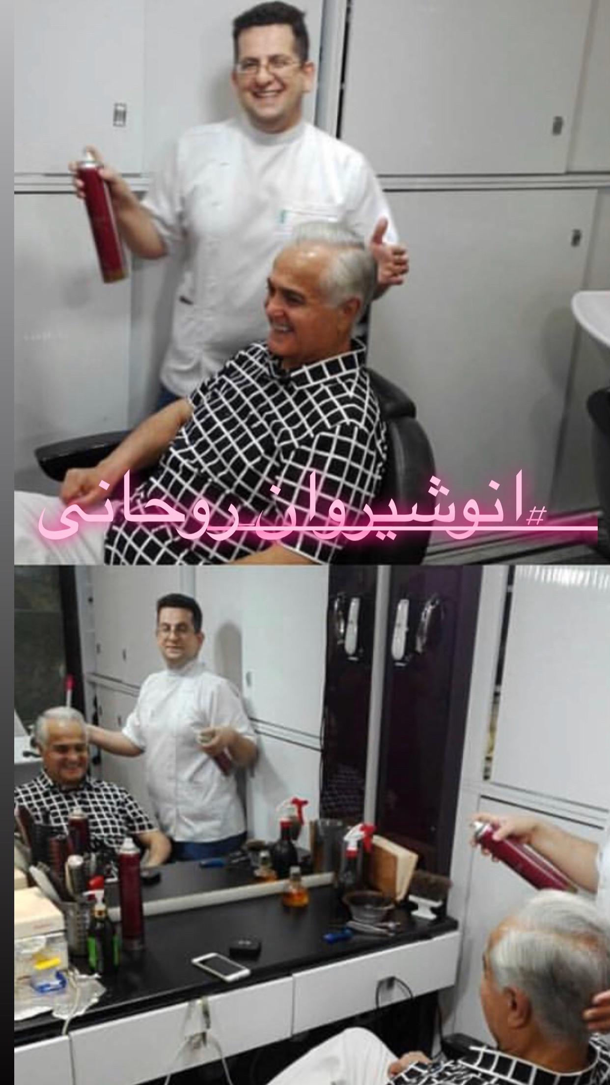آرایشگاه 110 هتل شیراز 19