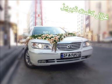 ماشین عروس تبریز