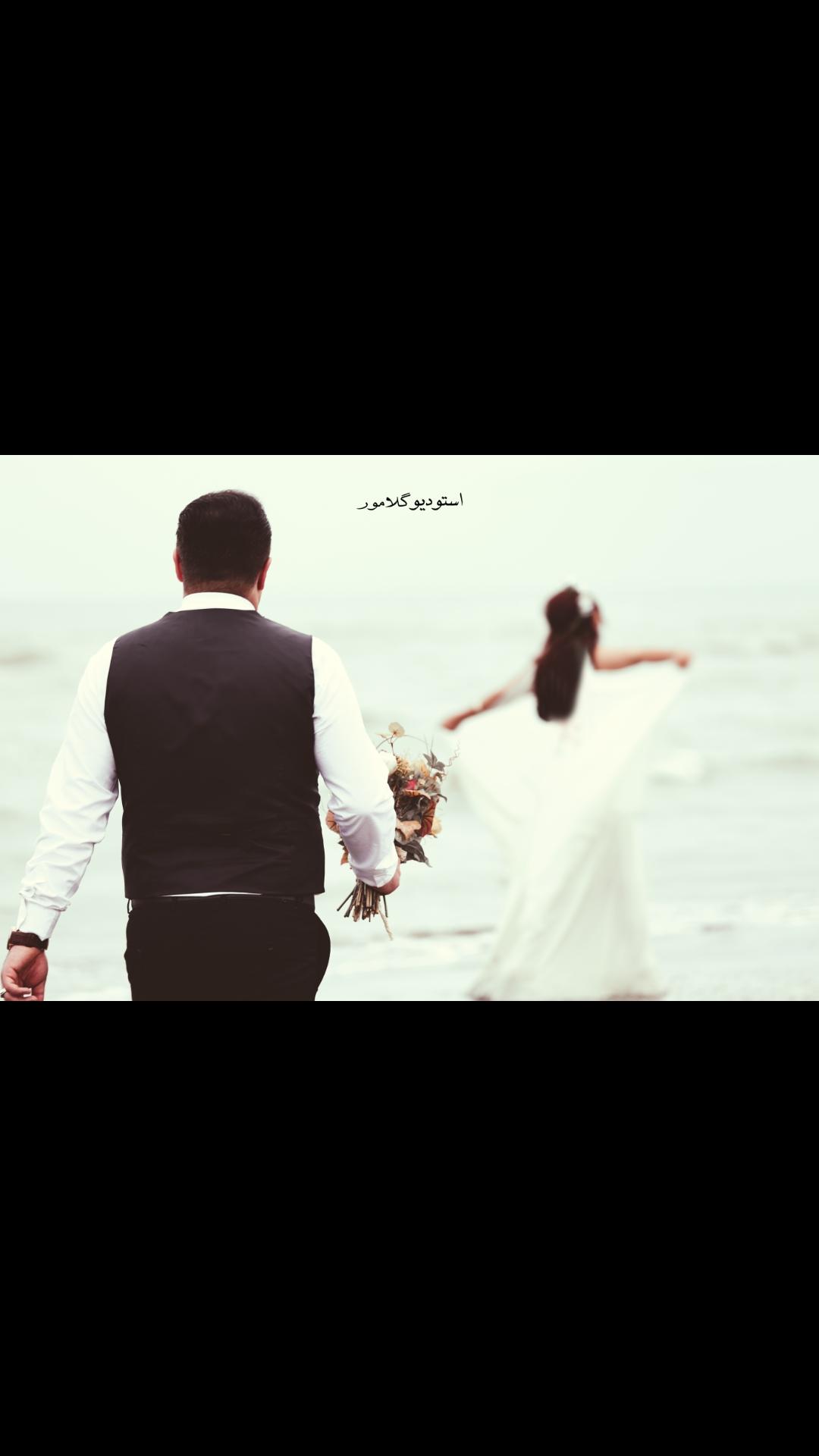 آتلیه عروسی قزوین