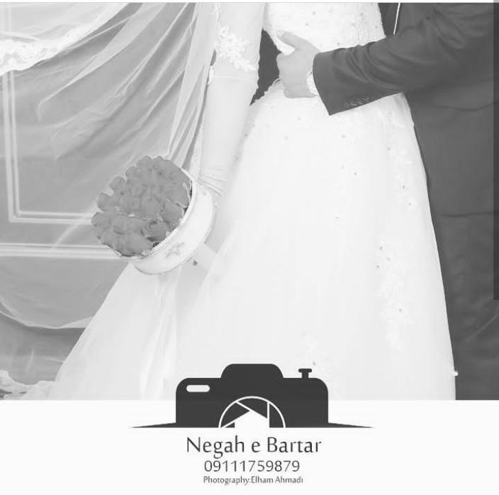 عکس عروس گرگان