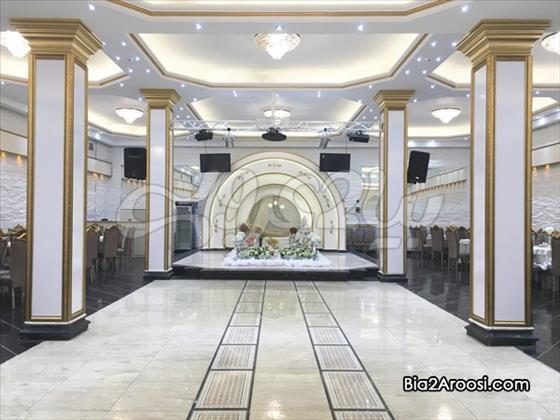 تالار یگانه