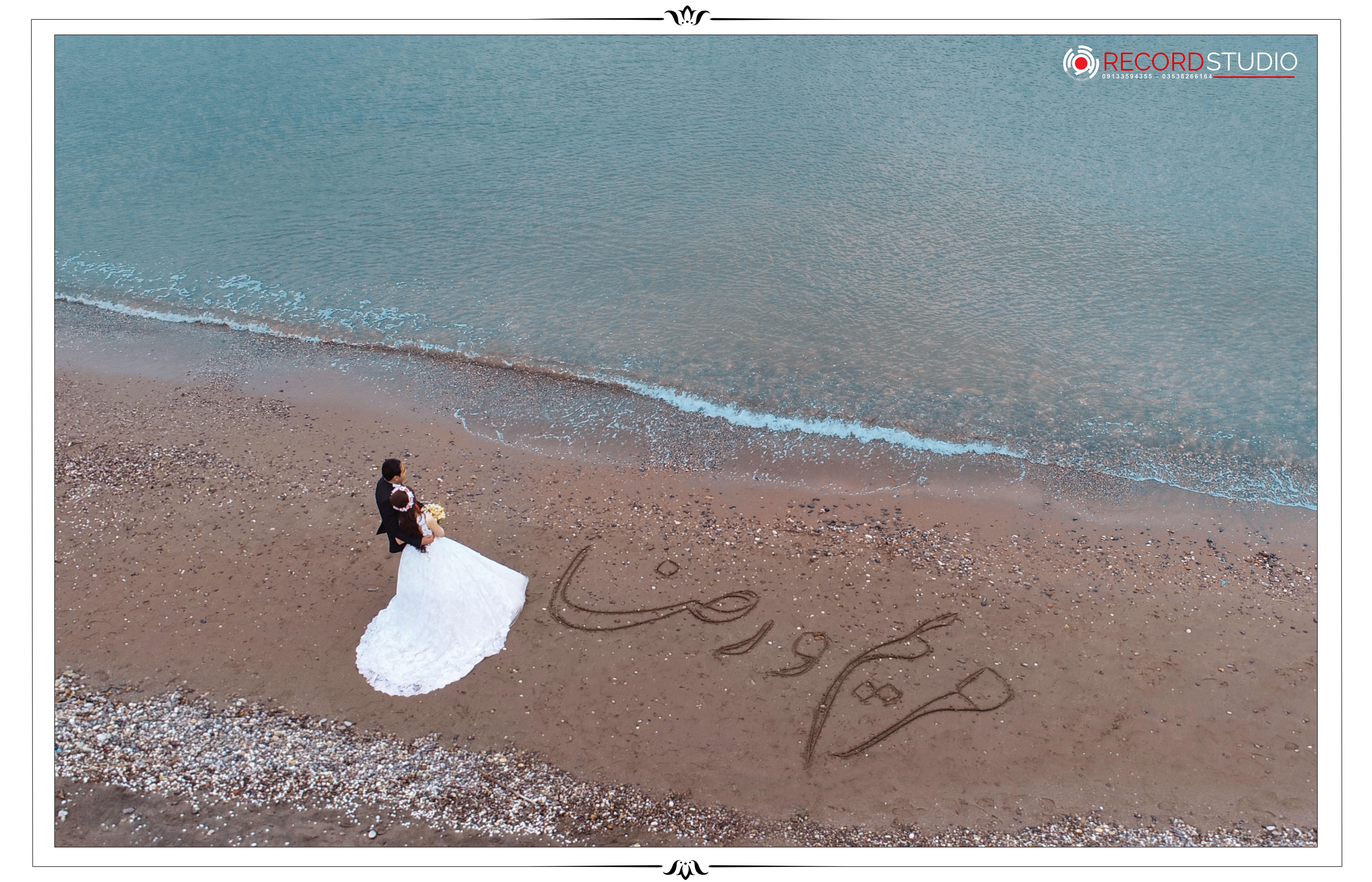 آتلیه عروس یزد