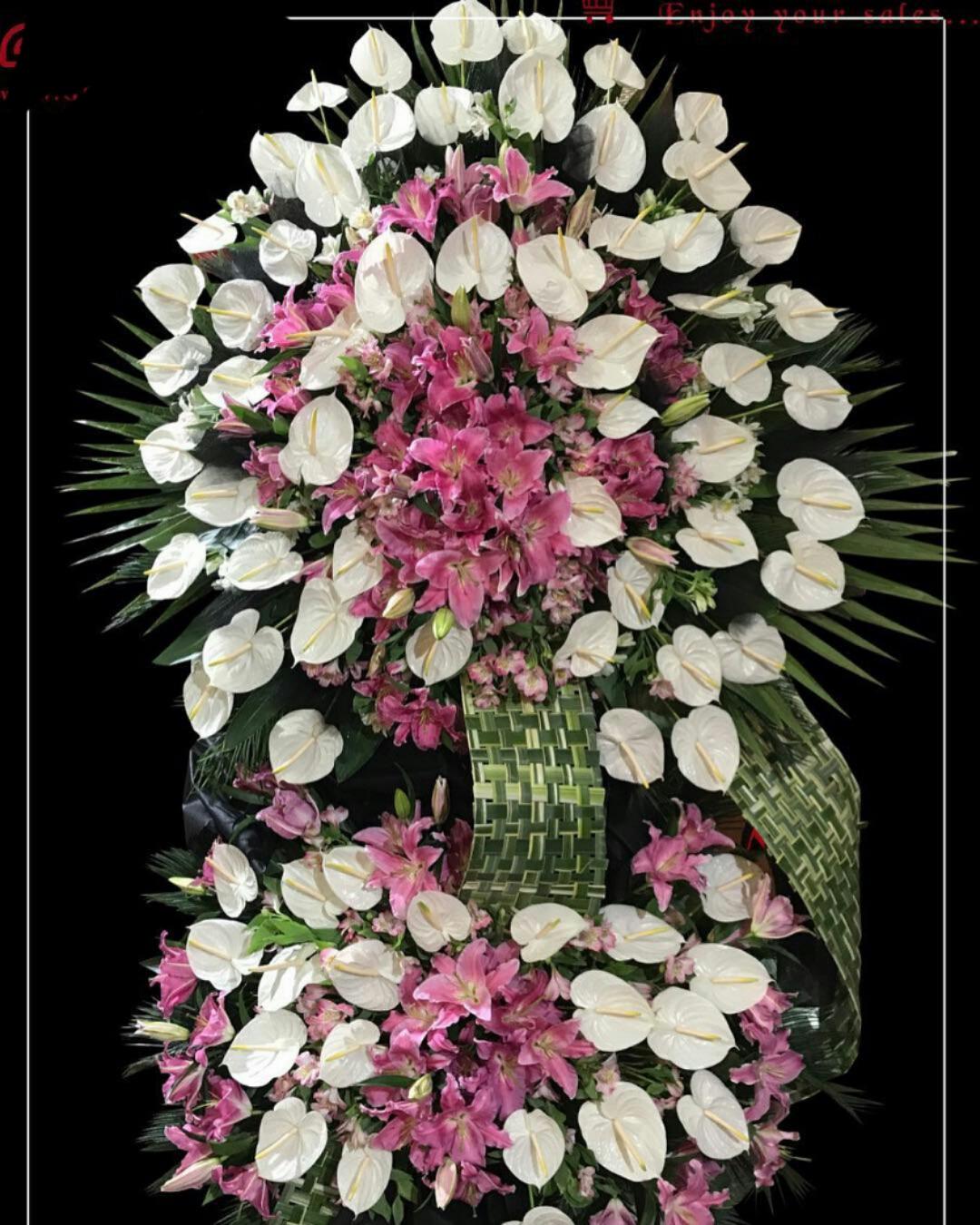 گل فروشی یزد