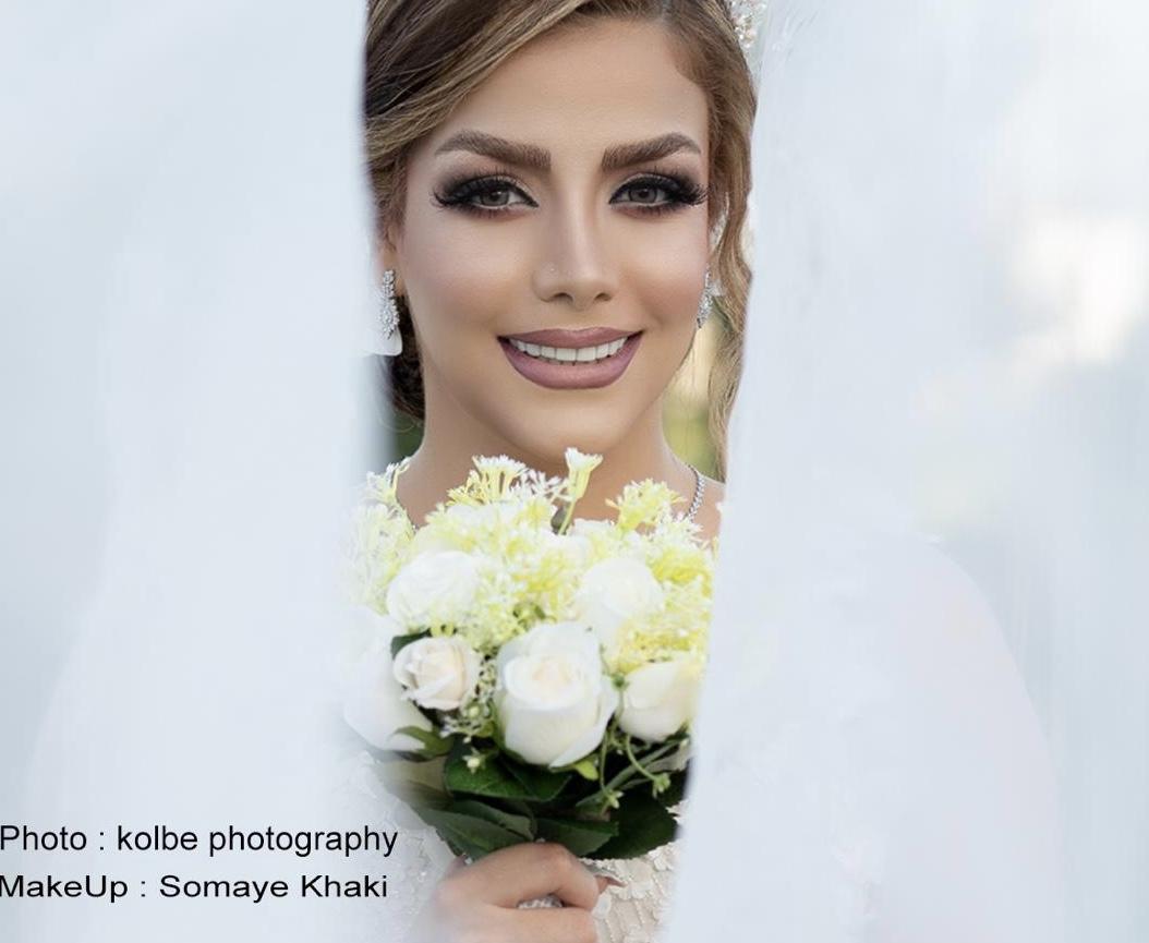 سالن زیبایی عروس آریایی در شهریار