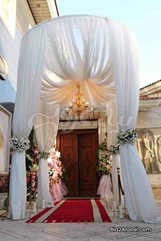 باغ تالارهای عروسی