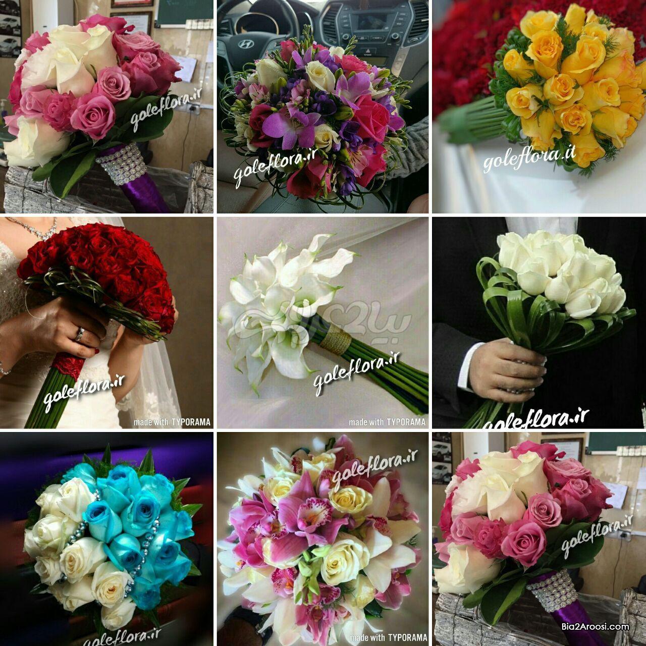 گل فروشی شیراز