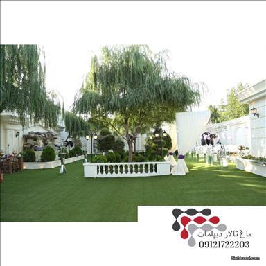 باغ های عروسی کرج