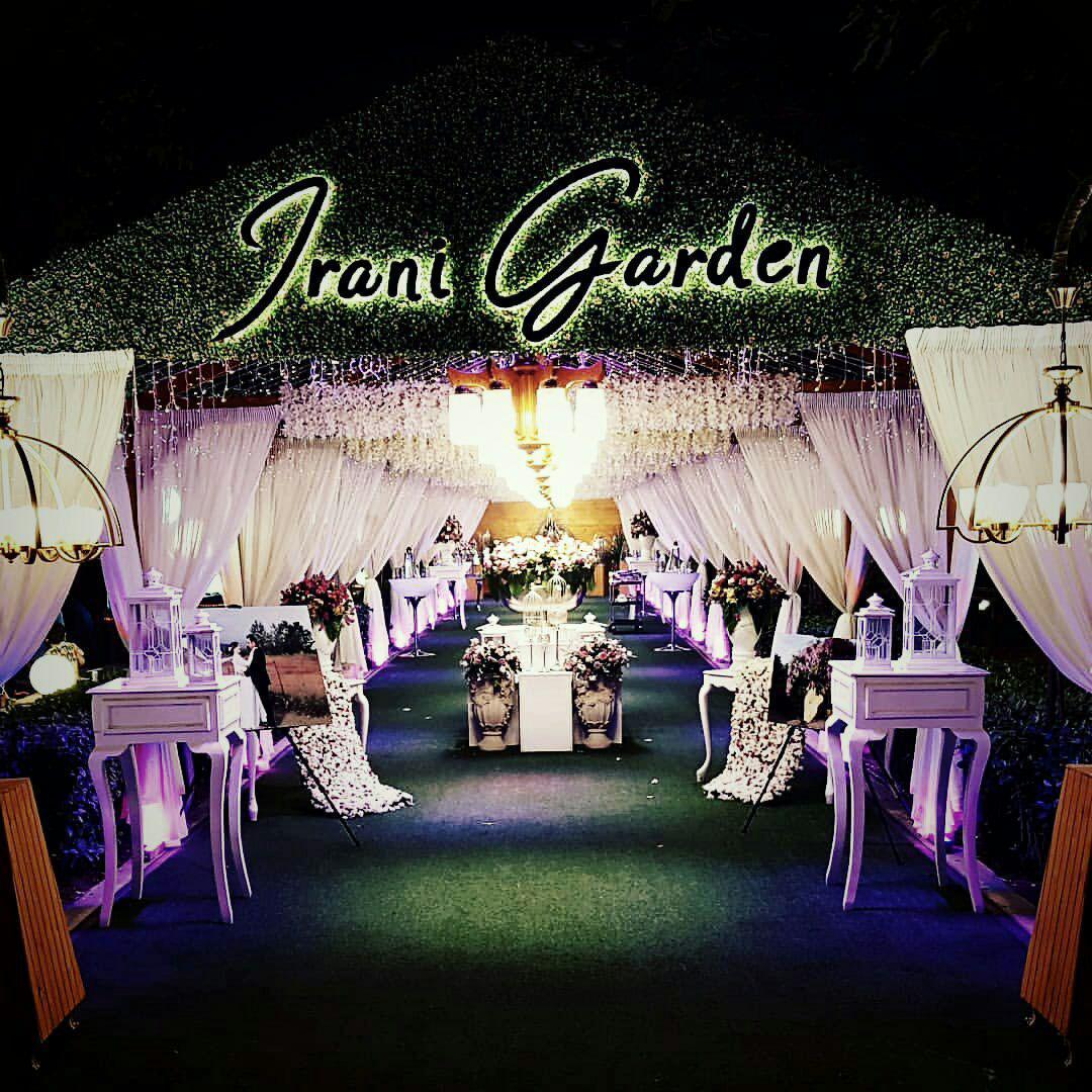 باغ تالار باغ ایرانی در تهران