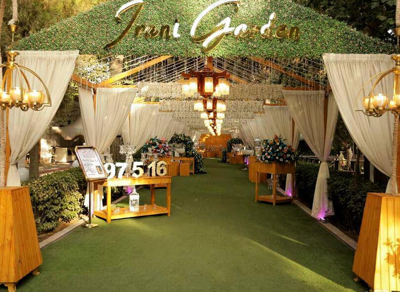 باغ تالار باغ ایرانی تهران