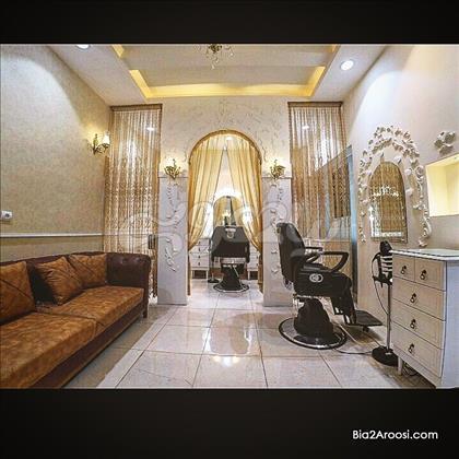 آرایشگاه داماد حامد کردستانی