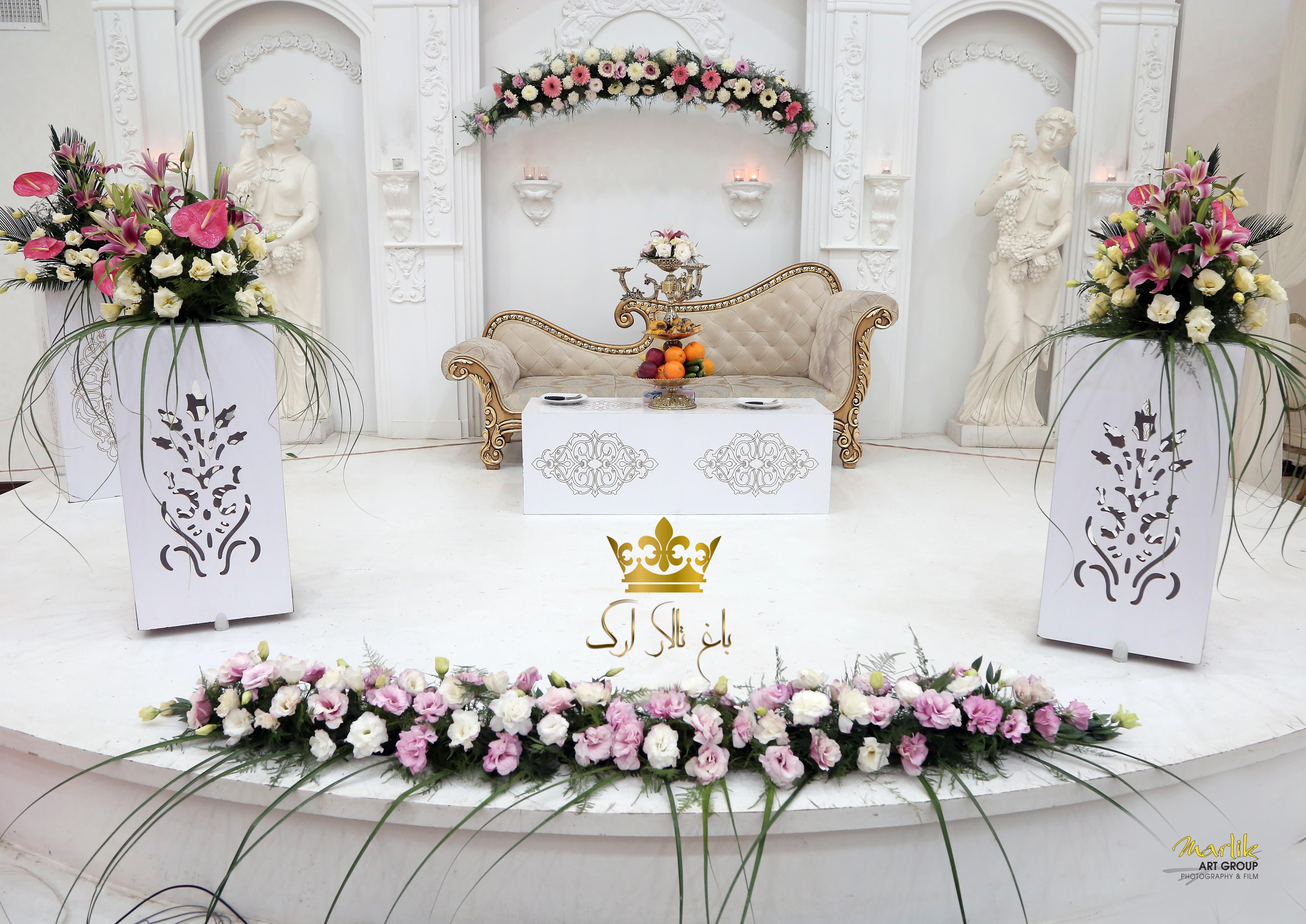 تالار پذیرایی ارگ اصفهان