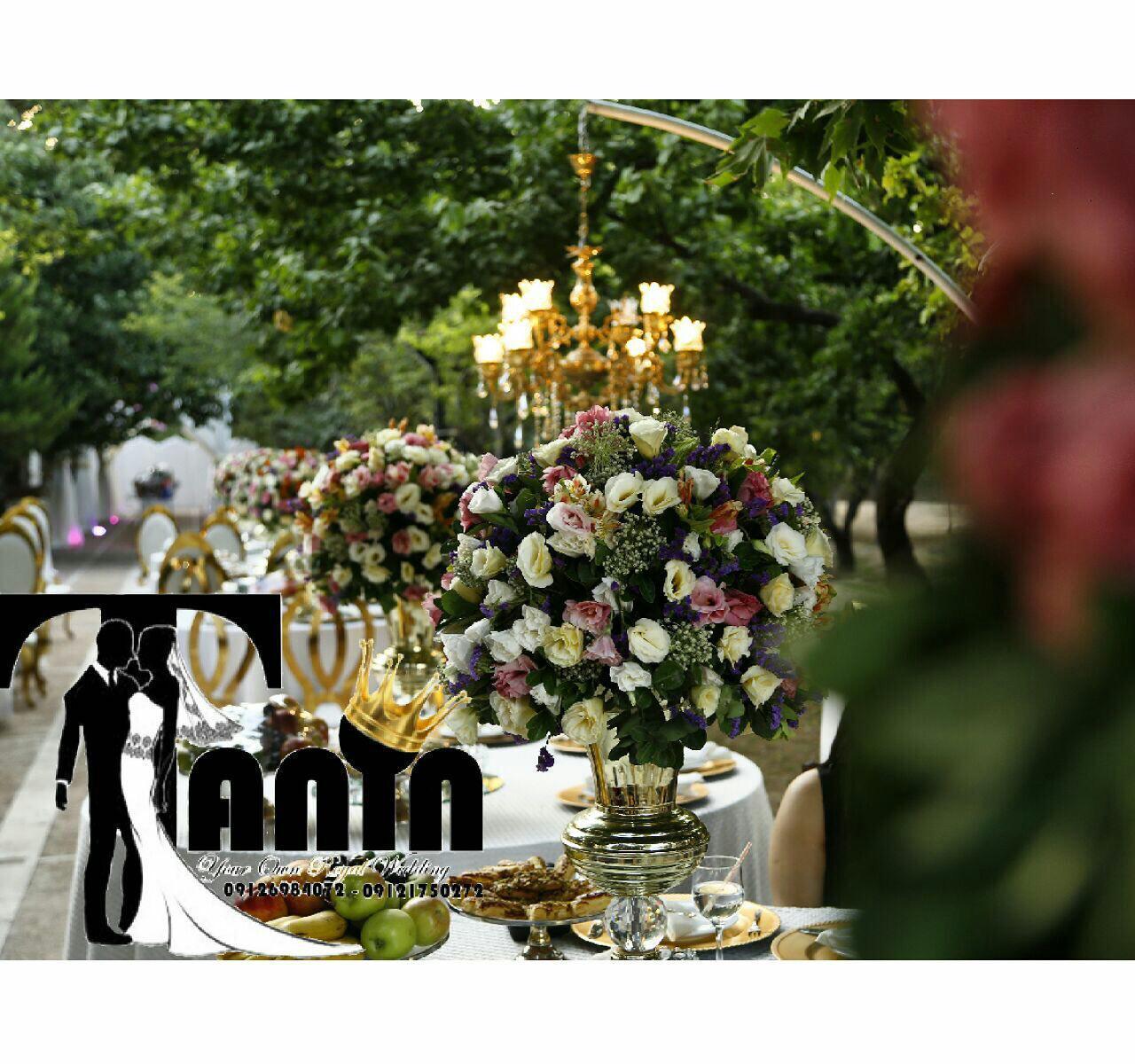 تشریفات عروسی