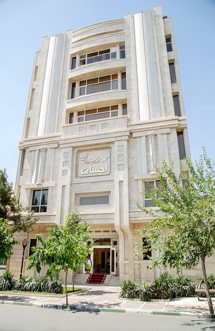 مجموعه تالارها و رستوران های احسان مشهد