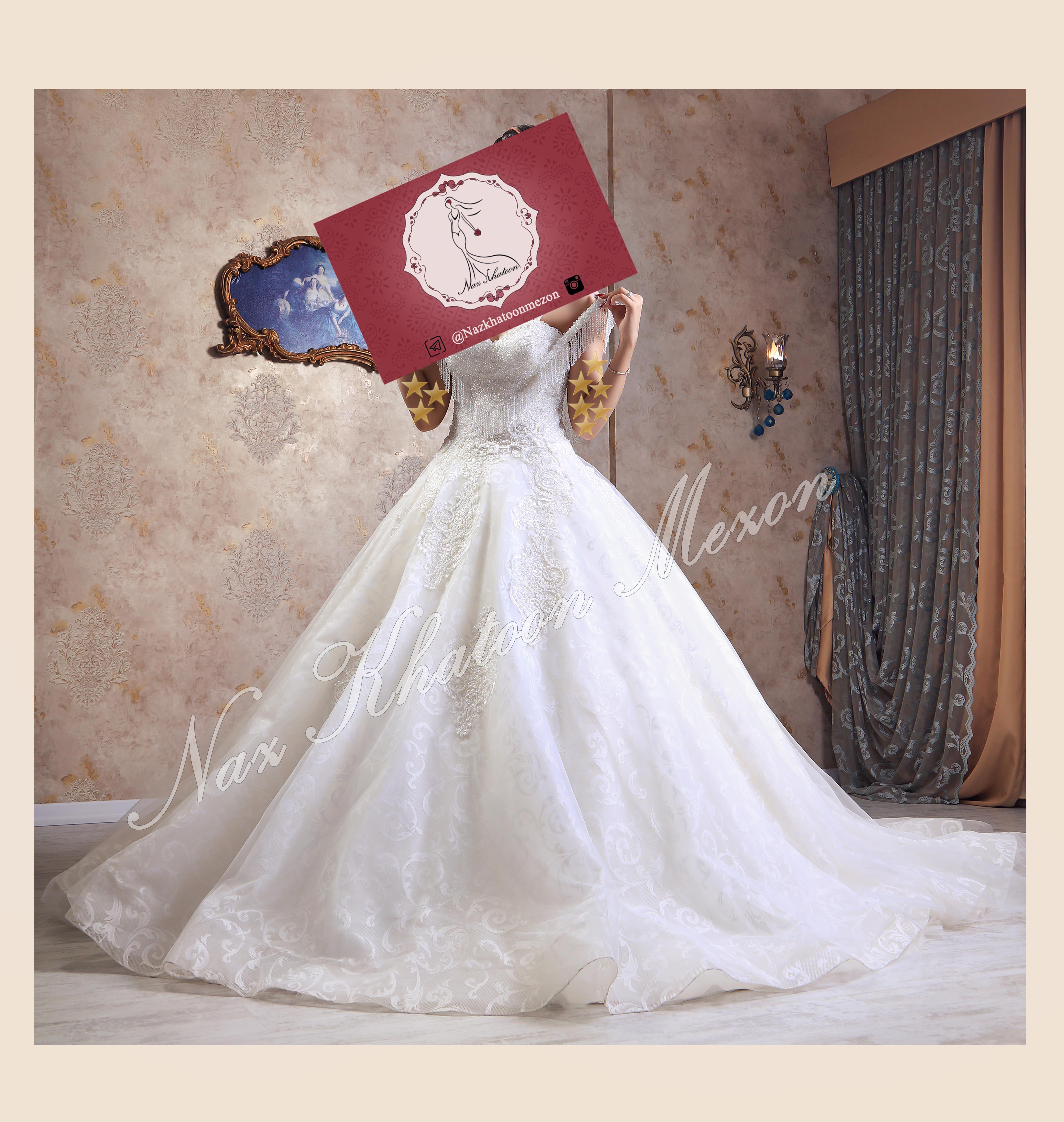 مزون لباس عروس مشهد