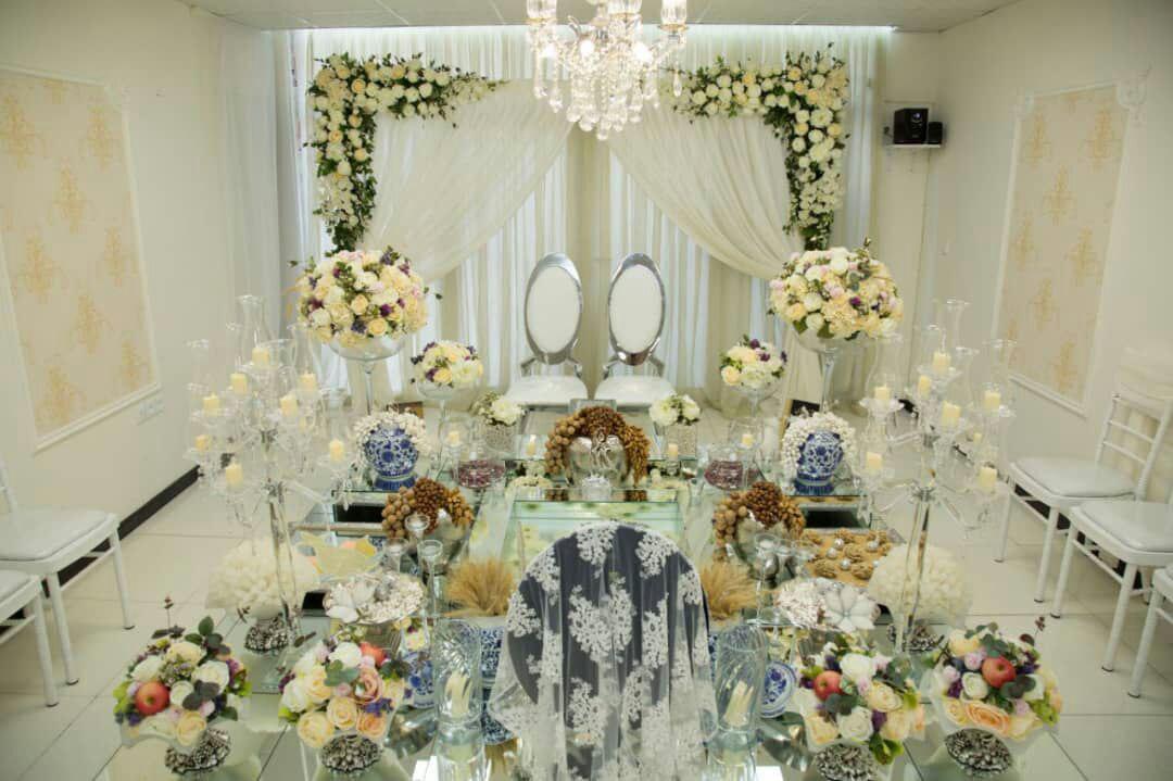 دفتر ازدواج مهر آذین تهران