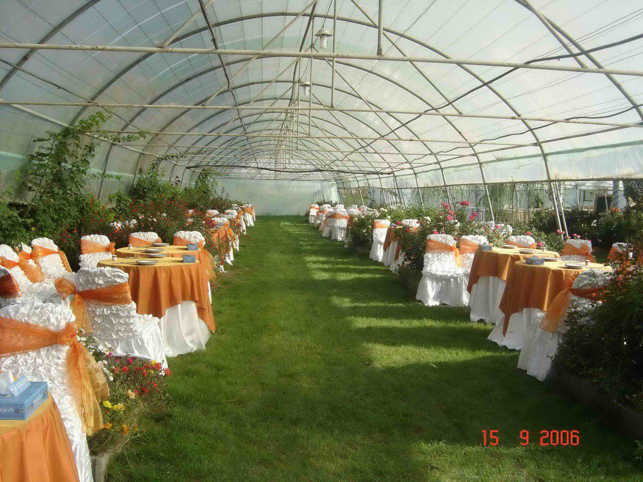باغ رزان 1