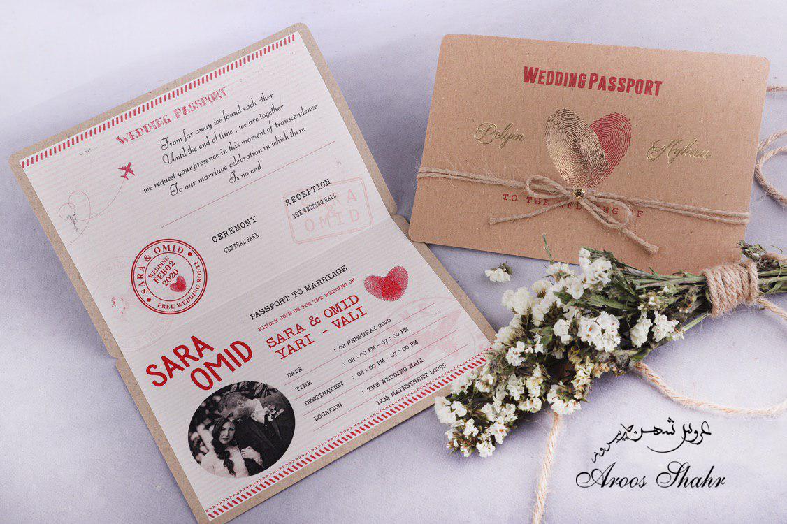 کارت عروسی پیروز عروس شهر 9
