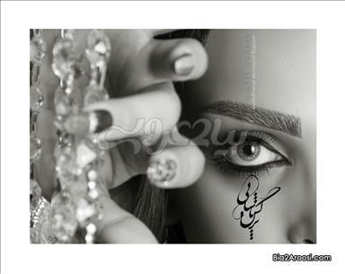 آتلیه عروس و داماد مشهد