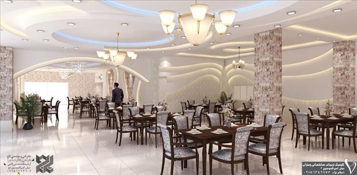 رستوران بوف سپید