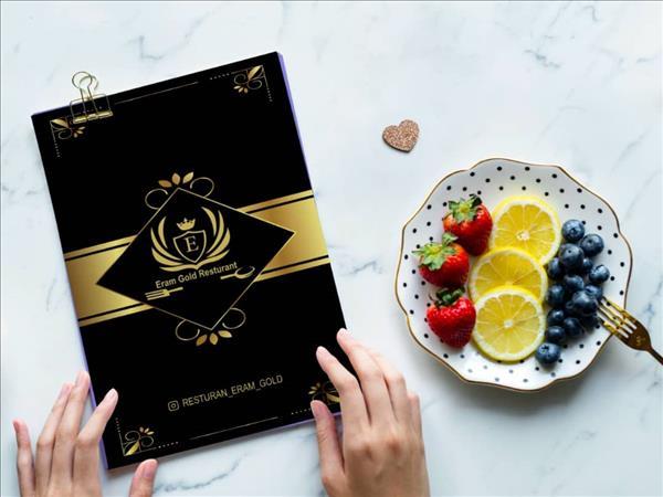 رستوران ارم طلایی
