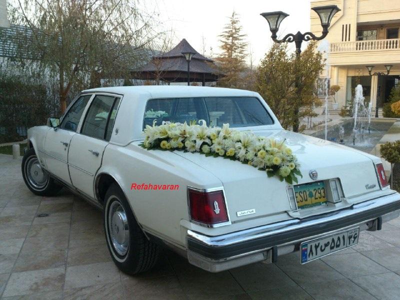 تشریفات خودرو رفاه آواران اسکندری  در مشهد