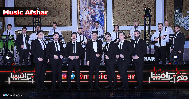 مجموعه موزیک افشار 13