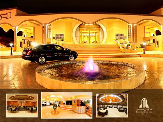 مجموعه تالارهای هتل توریست توس