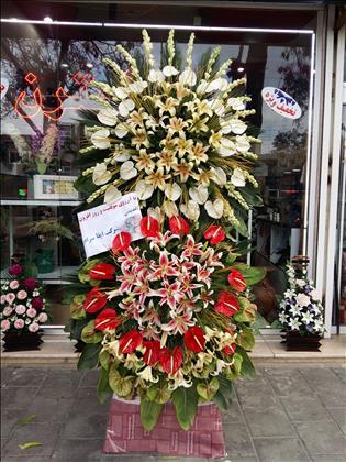 گل فروشی نسترن