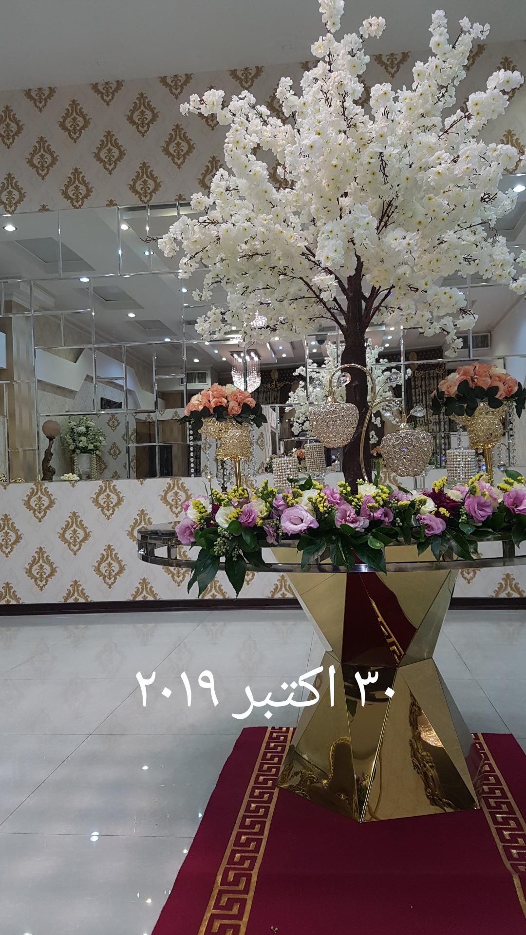 تالار پدیده پارسیان در تهران