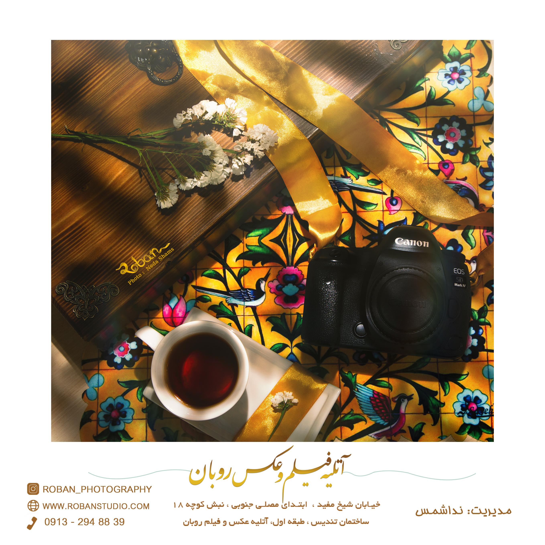 آتلیه فیلم و عکس روبان اصفهان