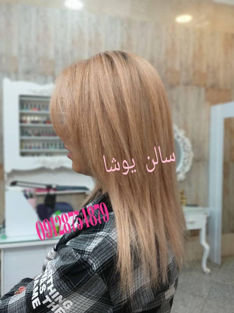 آرایشگاه عروس اسلامشهر