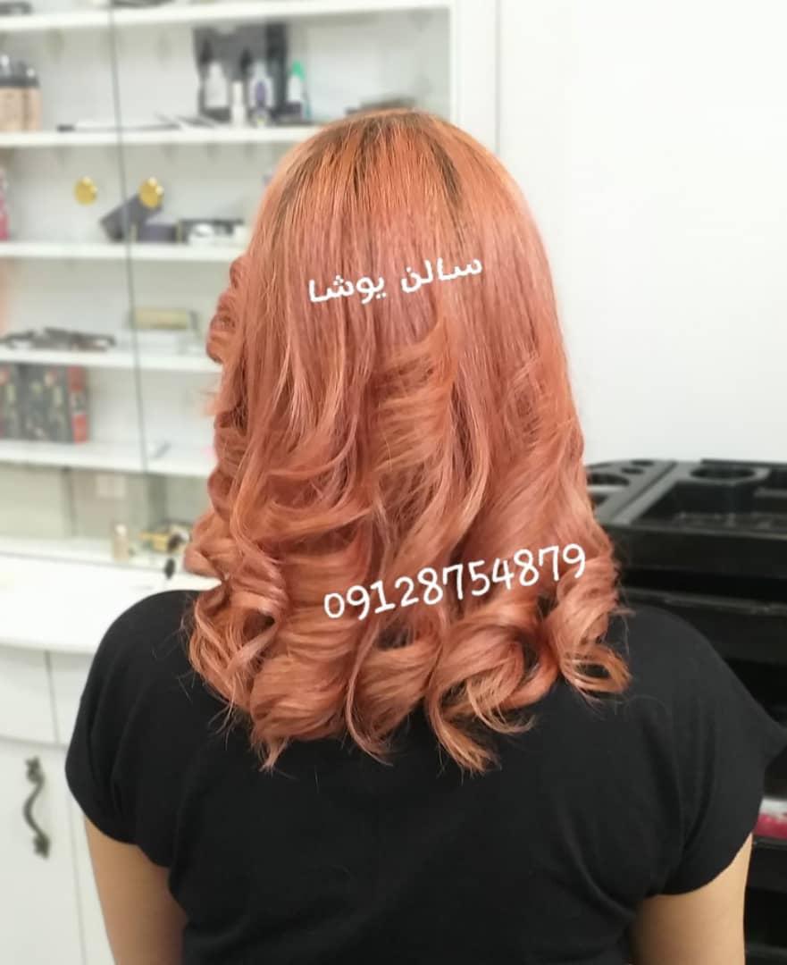 آرایشگاه اسلامشهر