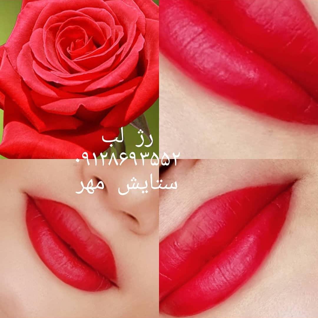 آرایشگاه عروس تهران