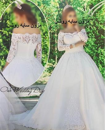 مزون لباس عروس سایه روشن