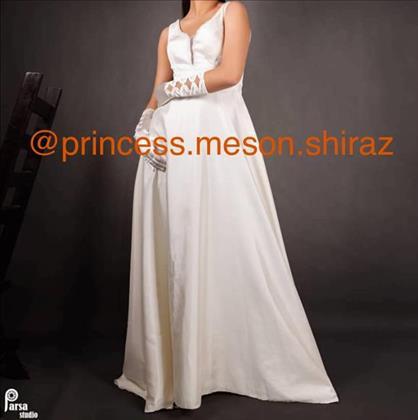 مزون عروس پرنسس
